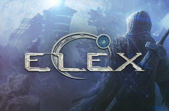 ELEX-infozet