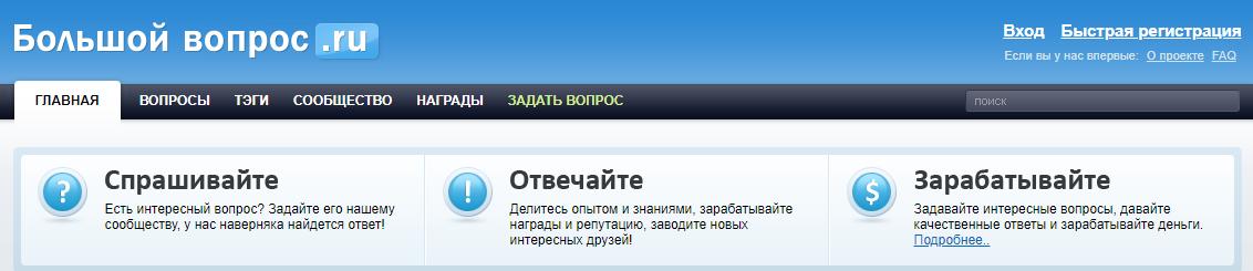 bv-bolchoi-vopros