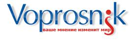 voprosnik-opros