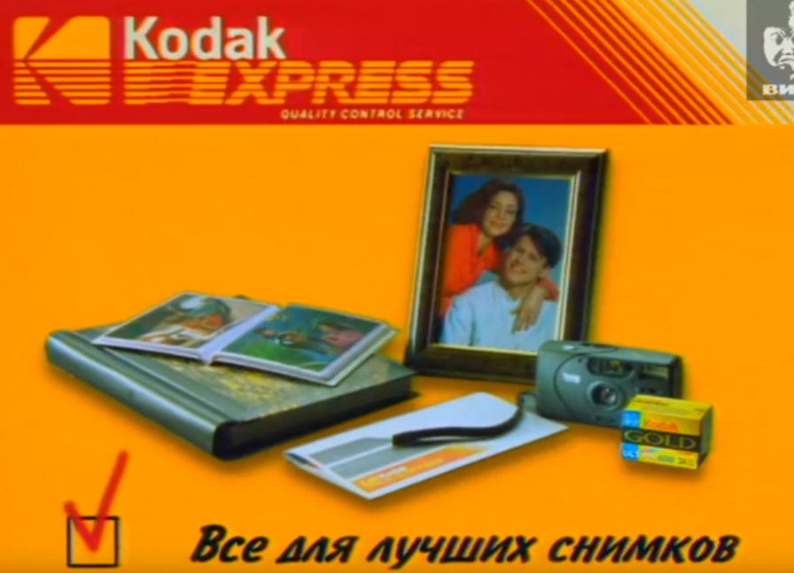 reklama-90-h