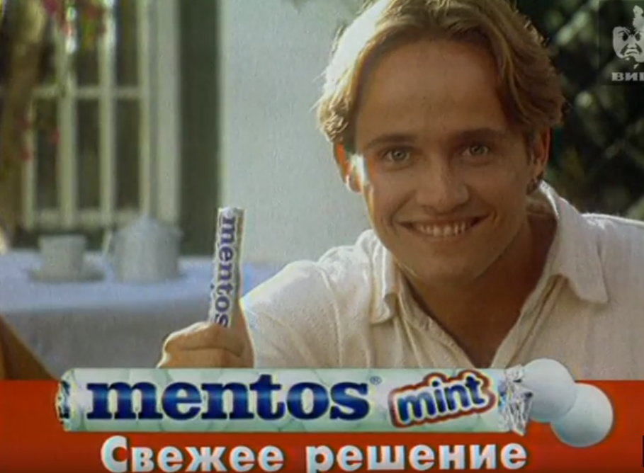 Реклама 90-х