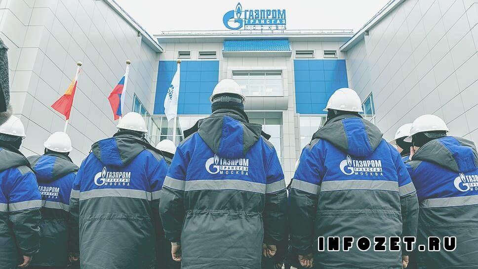 akcii-gazprom-pochem
