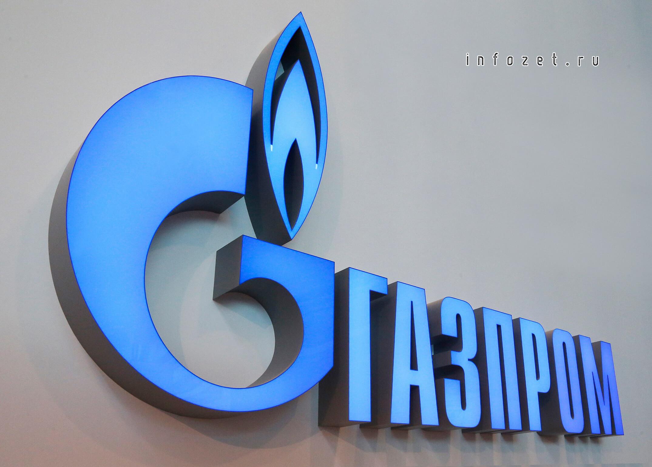 skolko-akczij-u-gazproma