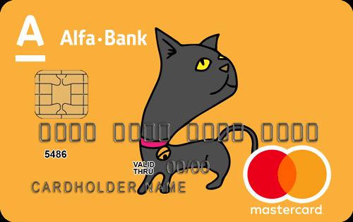 Дебетовая Детская карта от Альфа-банка