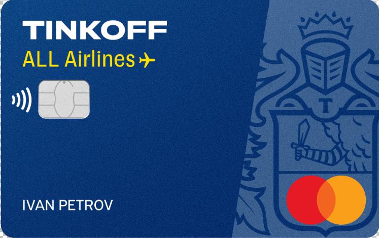 Дебетовая карта для путешествий All Airlines от Тинькофф банка