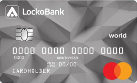 Дебетовая карта Максимальный доход от Локо-Банка
