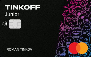 Дебетовая карта Tinkoff Junior от Тинькофф банка