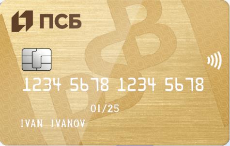 Дебетовая карта Твой банк от ПСБ
