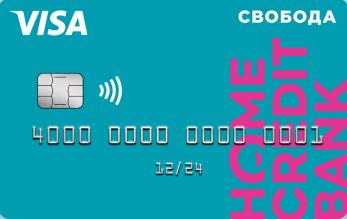 Рейтинг лучших кредитных карт 2021 года с льготным периодом: оформление, детали и рекомендации экспертов