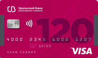 Кредитная карта Уральского Банка Хочу Больше