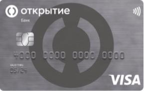 Кредитная карта от банка Открытие 120 дней