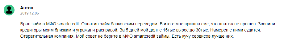 smcredit-mfo