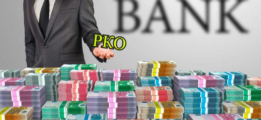 sravnenie-tarifov-rko-dlya-ip