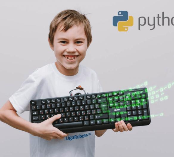 python для начинающих курсы онлайн