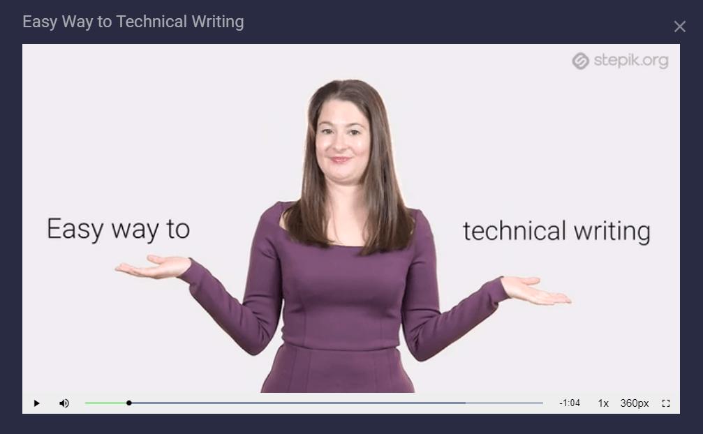 Простой способ технического письма
