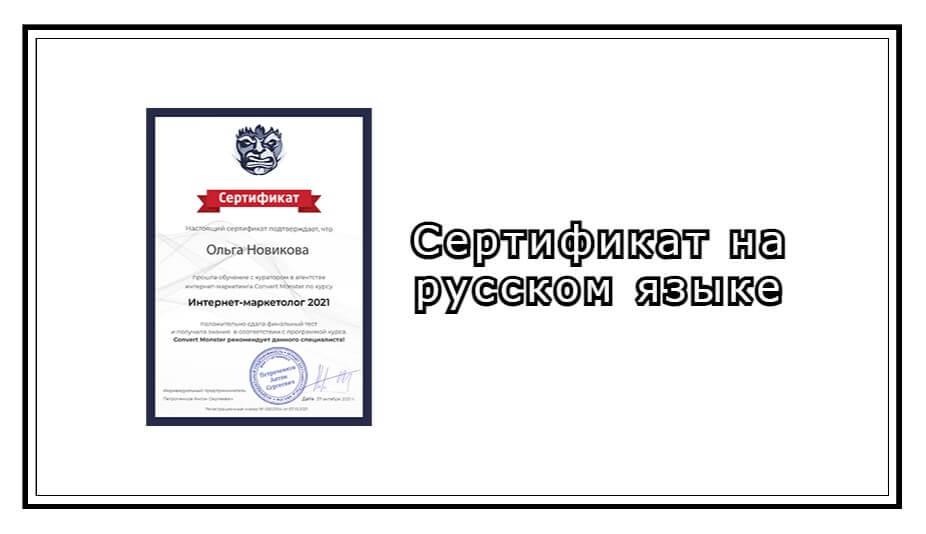 онлайн курсы бесплатно с сертификатом