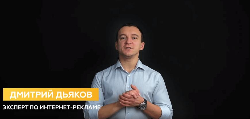 онлайн курсы за 0 рублей