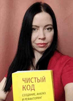 Елена Закурдаева