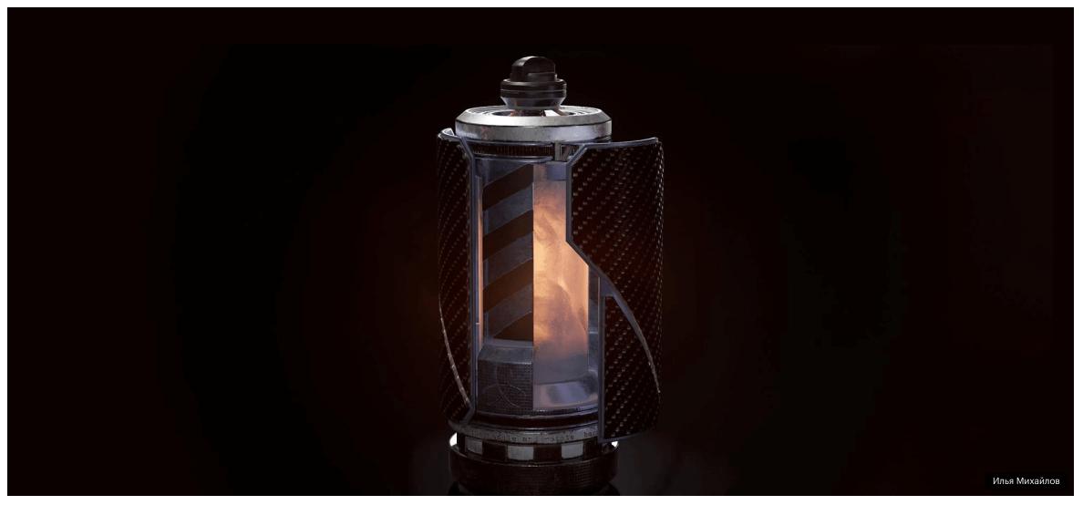 3D Лампа