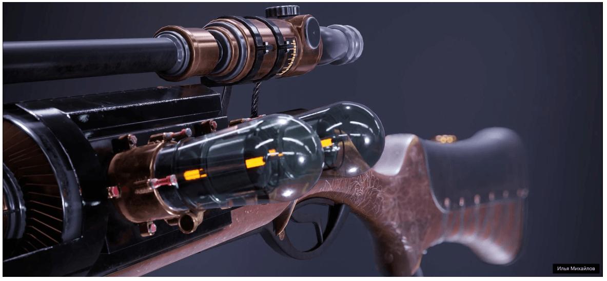 3D Ружьё