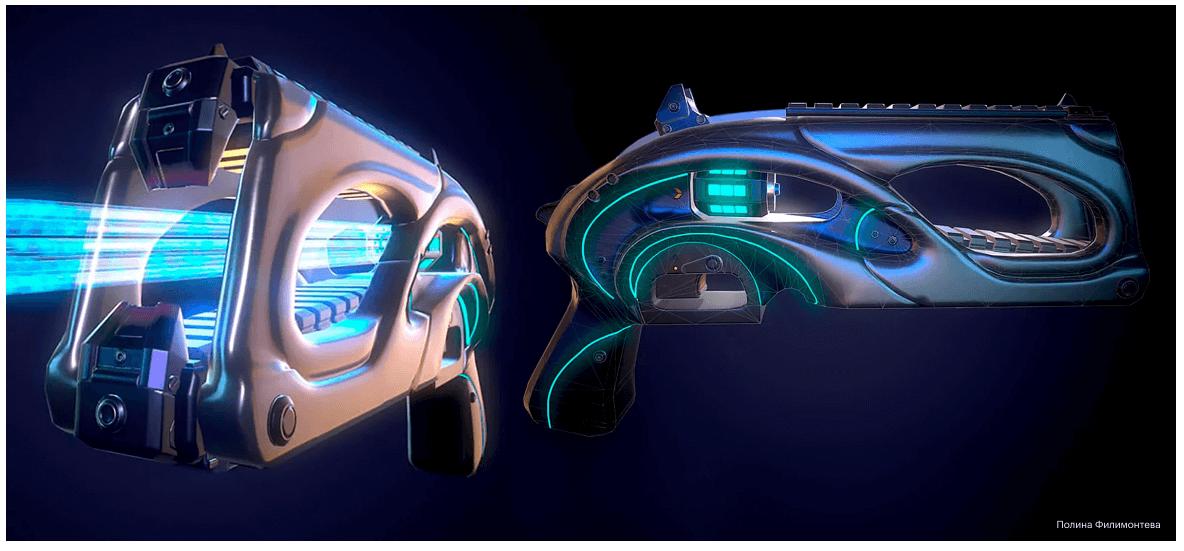 Пример работы 3D Межгалактический пистолет