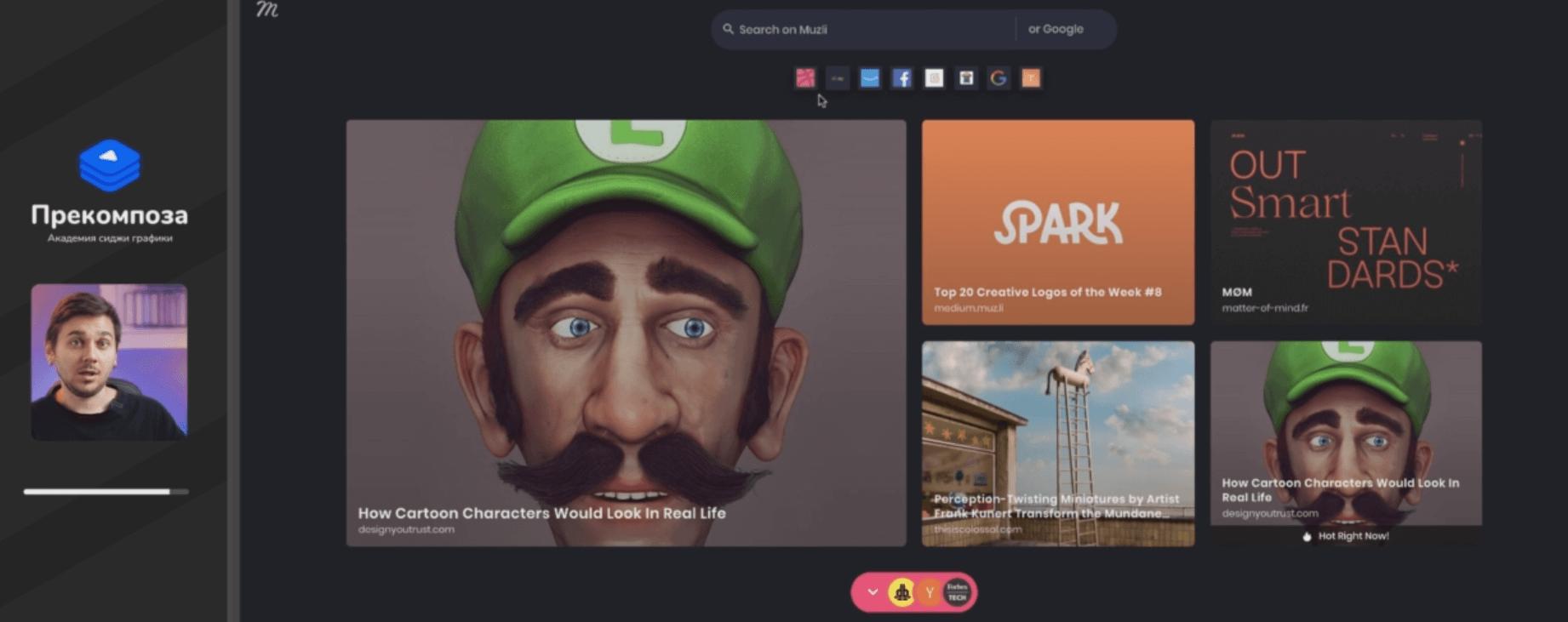 3D графика для веба и Cinema 4D (Octane, Physical)